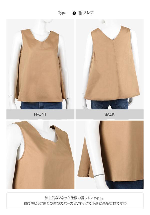 選べる3タイプ [ スキッパー/裾フレア/袖フリル ]綿100%ブラウス [C3265]