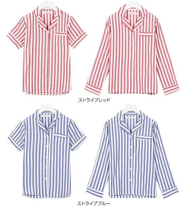 [ 24seven ]選べる半袖or長袖パジャマトップス [C3269]