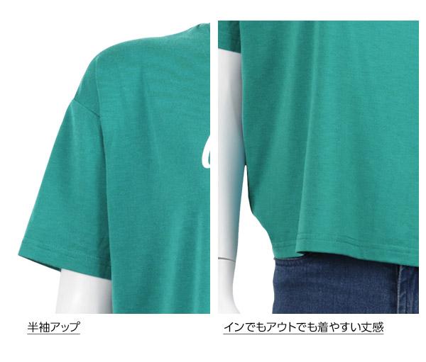 ロゴ入りボックスTシャツ [C3278]