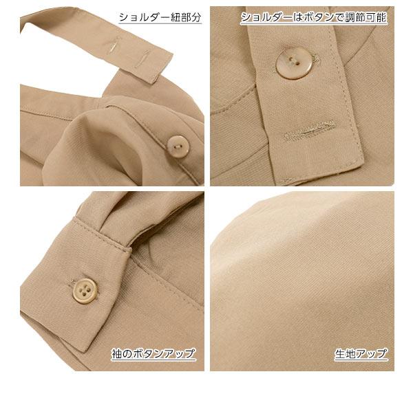 アシンメトリーデザインシャツトップス [C3287]