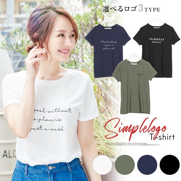 選べる3type★[筆記体/胸元ロゴ/ブロック体]半袖シンプルロゴTシャツ [C3291]