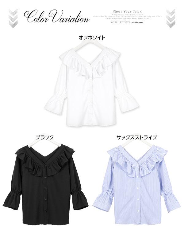 Vネック☆ラッフルフリル☆キャンディースリーブブラウストップス [C3295]