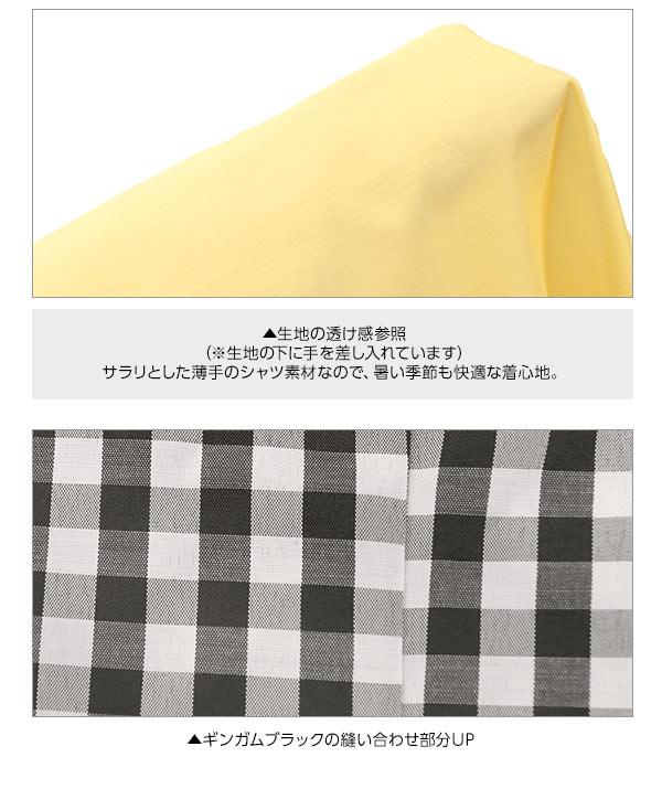 ワンショルダー☆アシンメトリーフリルデザインブラウストップス [C3297]