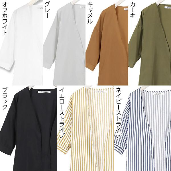 ガーゼ風☆ナチュラル素材6分袖ロングガウン [C3303]