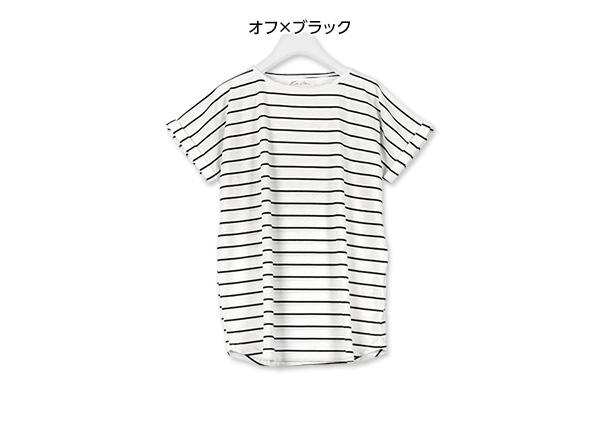 うるおい保湿成分アルガンオイル配合☆袖ロールアップ☆シンプルカットソー [C3309]