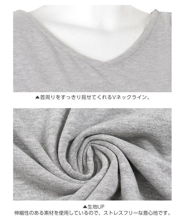 【アルガンオイル】ノースリフレアトップス [C3311]