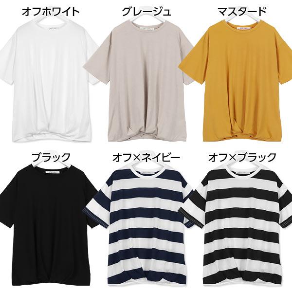 [無地/ボーダー]裾タック入り☆五分袖カットソートップス [C3319]