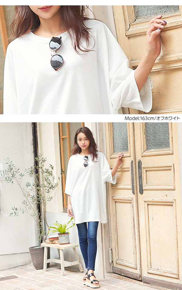 シンプルビッグTシャツ [C3321]