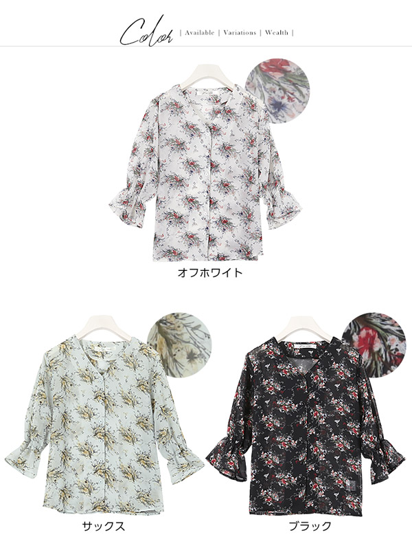 キャンディスリーブデザイン☆花柄ブラウストップス [C3324]