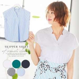 スキッパーシャツ [C3329]