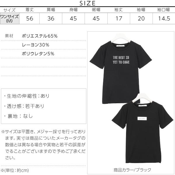 選べるロゴTシャツ [C3330]のサイズ表