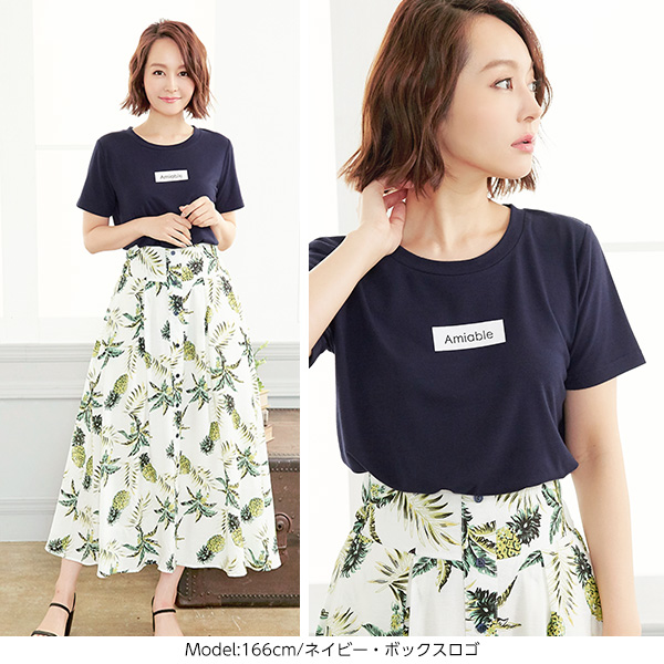 選べるロゴTシャツ [C3330]