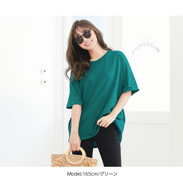 綿100%☆5分袖オーバーサイズシンプル無地Tシャツトップス [C3332]