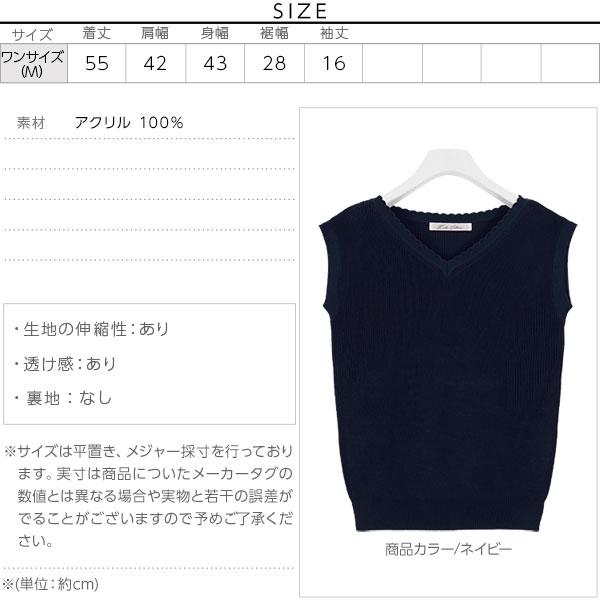 衿フリル麻タッチニット [C3337]のサイズ表