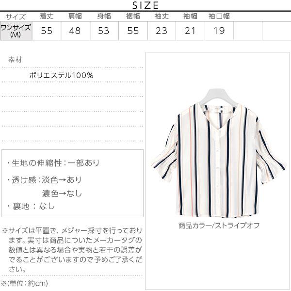シャーリングフレア袖ブラウス [C3339]のサイズ表