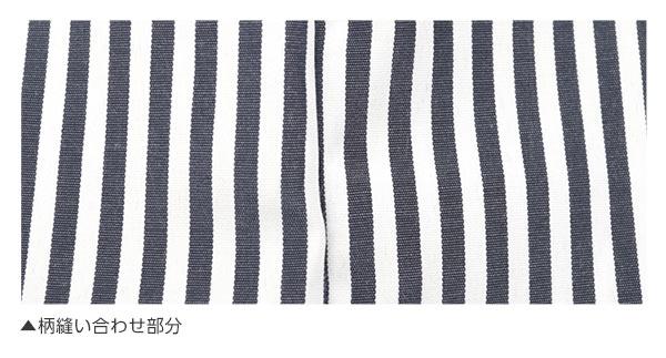 バルーン袖ブラウス [C3354]