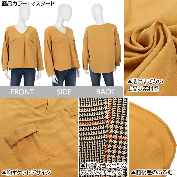 両ポケットスキッパーシャツ [C3356]