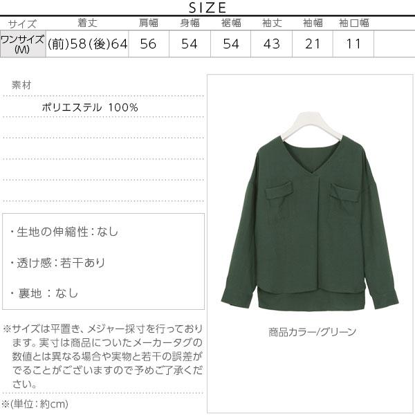 両ポケットスキッパーシャツ [C3356]のサイズ表