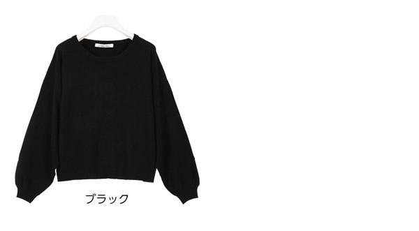 ドルマンニットトップス [C3364]