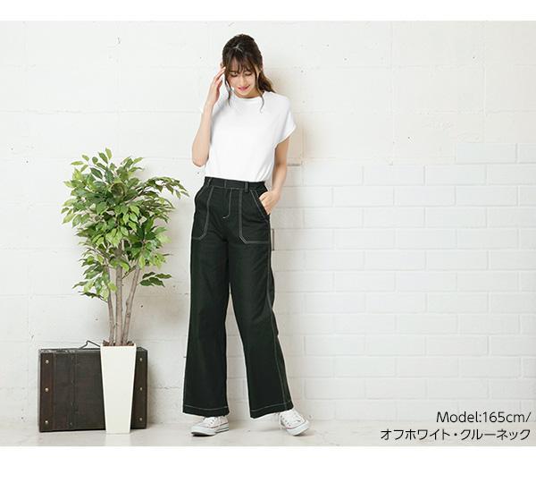 ≪ファイナルセール!≫フレンチスリーブニットソートップス [C3377]