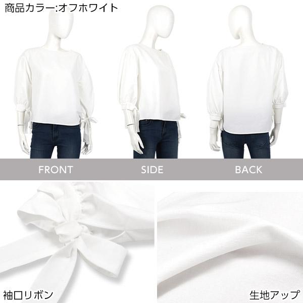 袖ビッグリボンブラウス [C3385]