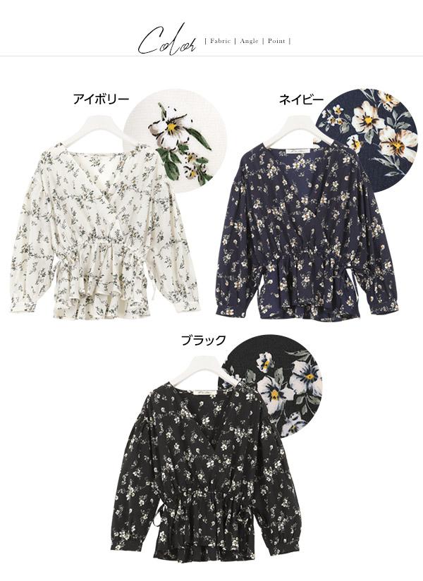 カシュクール花柄ブラウス [C3386]