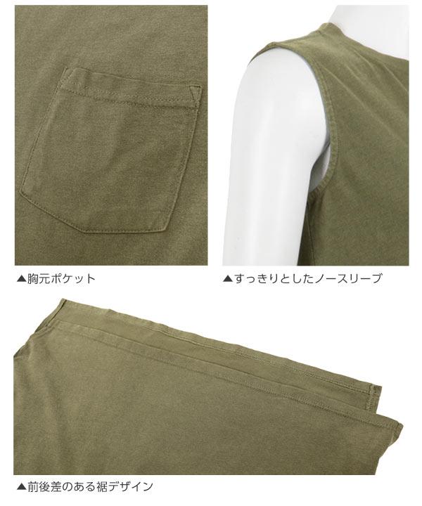 ポケット付きノースリーブプルオーバー [C3393]
