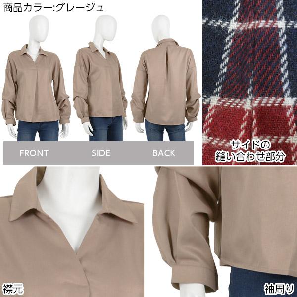 袖ボリュームスキッパーシャツ [C3397]