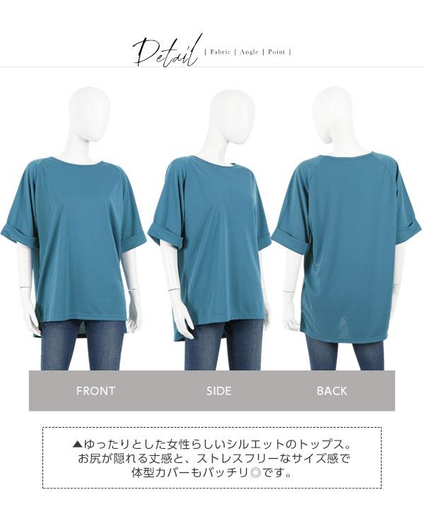 袖折り返しデザインチュニック [C3399]