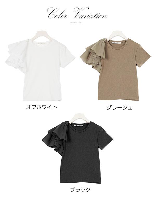 袖異素材Tシャツ [C3403]