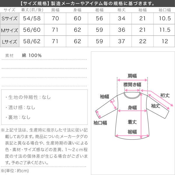 [ 田中亜希子さんコラボ ]ヘビーウェイトボートネックプルオーバー [C3406]のサイズ表
