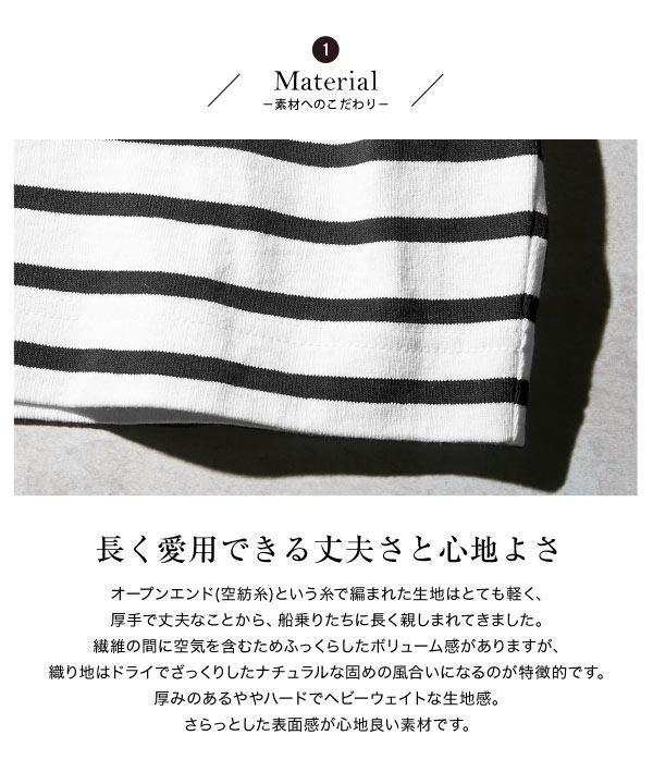 【田中亜希子さんコラボ】ヘビーウェイトボートネックプルオーバー [C3406]