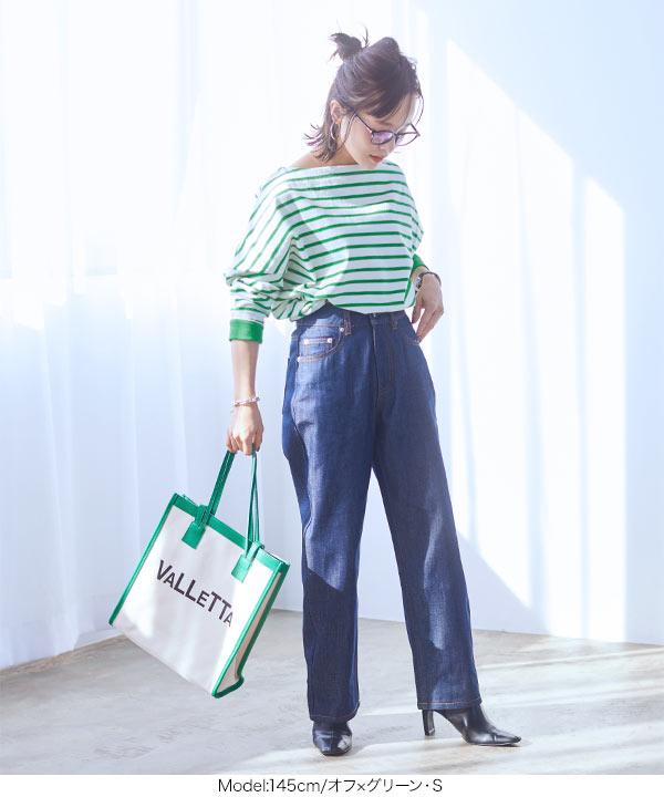 ≪今だけ送料無料!!  4/23(火)12:00〜4/30(火)朝11:59≫【akiicoさんコラボ】ヘビーウェイトボートネックプルオーバー [C3406]