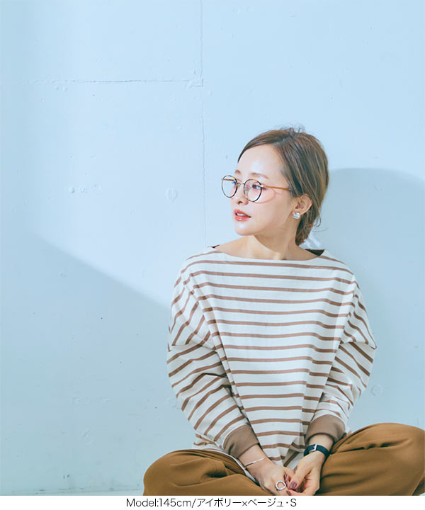 [ 田中亜希子さんコラボ ]ヘビーウェイトボートネックプルオーバー [C3406]