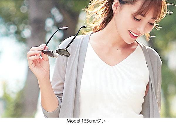 薄手スラブシンプルカーディガン [C3410]