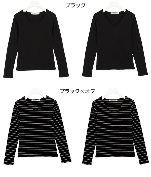 ≪ファイナルセール!≫[Uネック/Vネック]前身二重テレコリブ長袖Tシャツ [C3416]