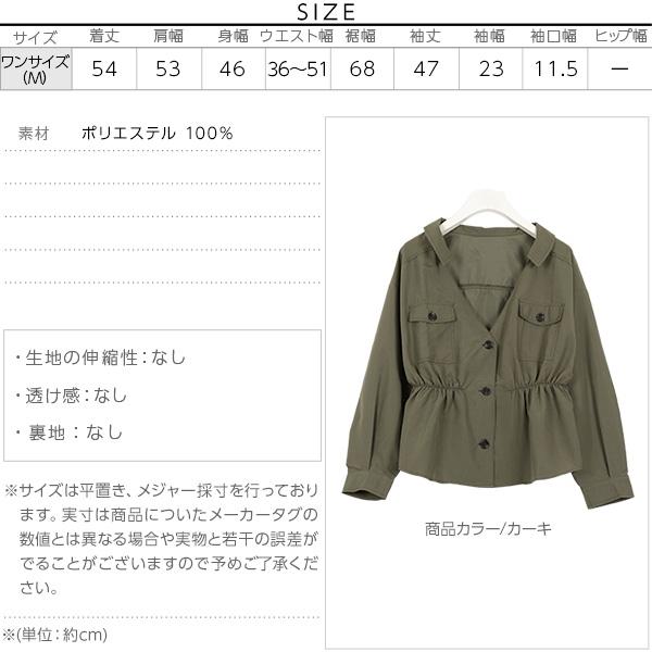 バックフリルVネックワークシャツ [C3435]のサイズ表