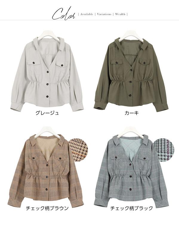 ≪クリアランスセール!≫バックフリルVネックワークシャツ [C3435]