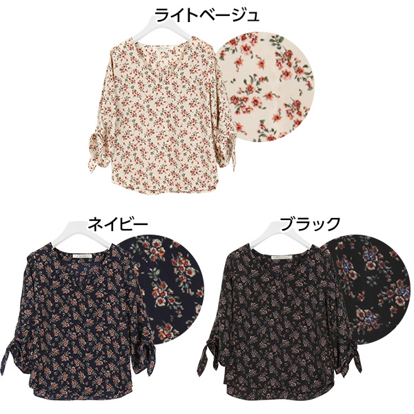 ≪ファイナルセール!≫袖リボン花柄Vネックブラウス [C3437]