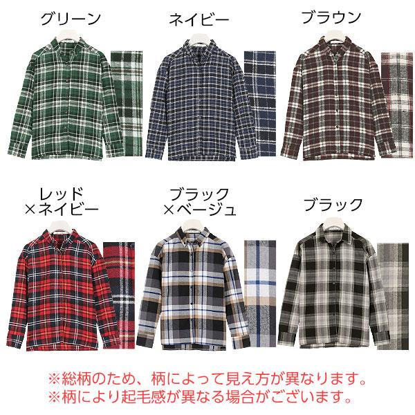 ボックスボタンダウンチェックシャツ [C3438]