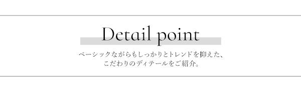 ≪大人気ブロガーNorikoさんコラボ≫Vネックリブニットカーディガン [C3458]