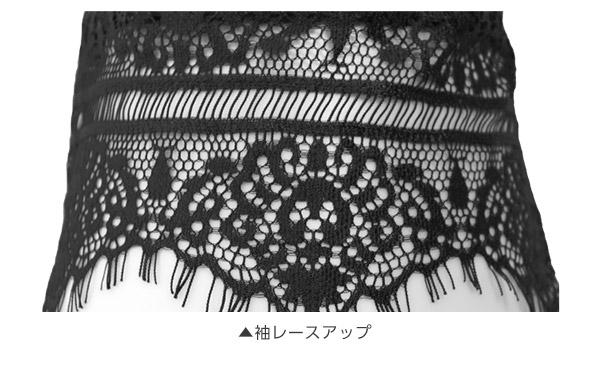 袖レースタックブラウス [C3459]