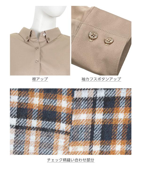 ボタンダウンシャツチュニック [C3465]