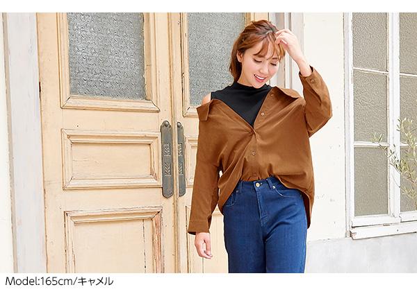 レイヤード風ピーチスキンシャツ [C3475]