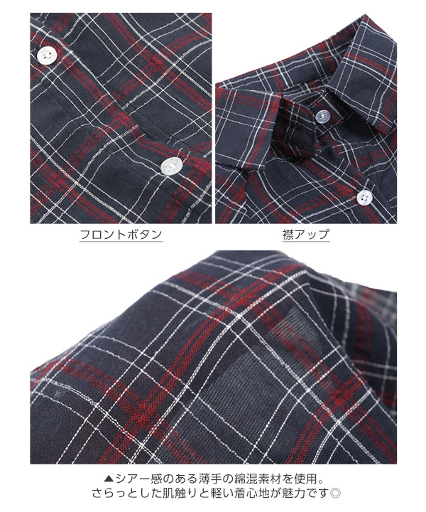 チェック柄ドルマンシャツ [C3478]