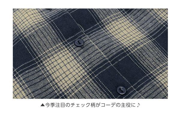 ≪クリアランスセール!≫開襟ボリュームスリーブシャツ [C3481]