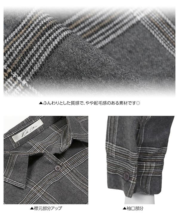 選べる7color!ベーシックネルシャツ [C3482]