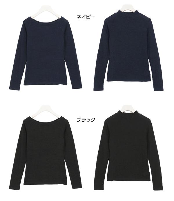 【ボートorプチハイ】選べるネックリブニットソー [C3483]
