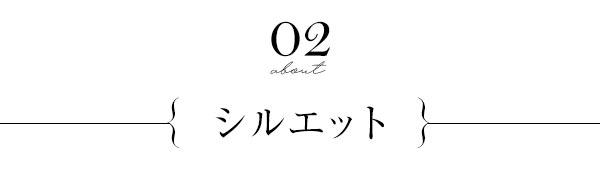 ≪トップス全品送料無料!12/9(月)朝11:59まで≫【Ayumiさんコラボ】[ハイネック/ボートネック]袖折り返しゆるニット [C3495]