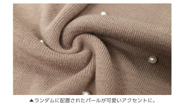袖リボン身頃パール付きニット [C3508]